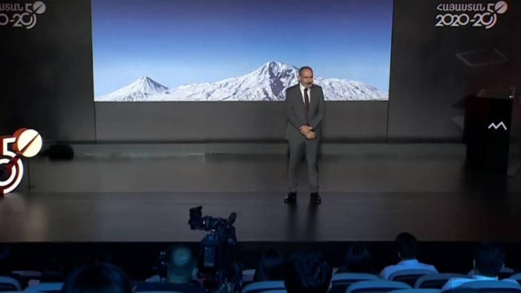 Փաշինյանը ներկայացնում է Հայաստանի՝ մինչեւ 2050 թ. վերափոխման ռազմավարությունը