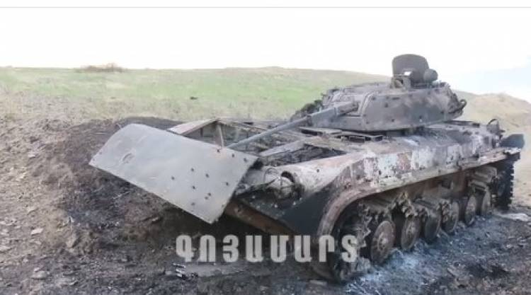 Ադրբեջանական կենդանի ուժի ու զինտեխնիկայի կորուստները. ՊԲ-ն նոր տեսանյութ է հրապարակել