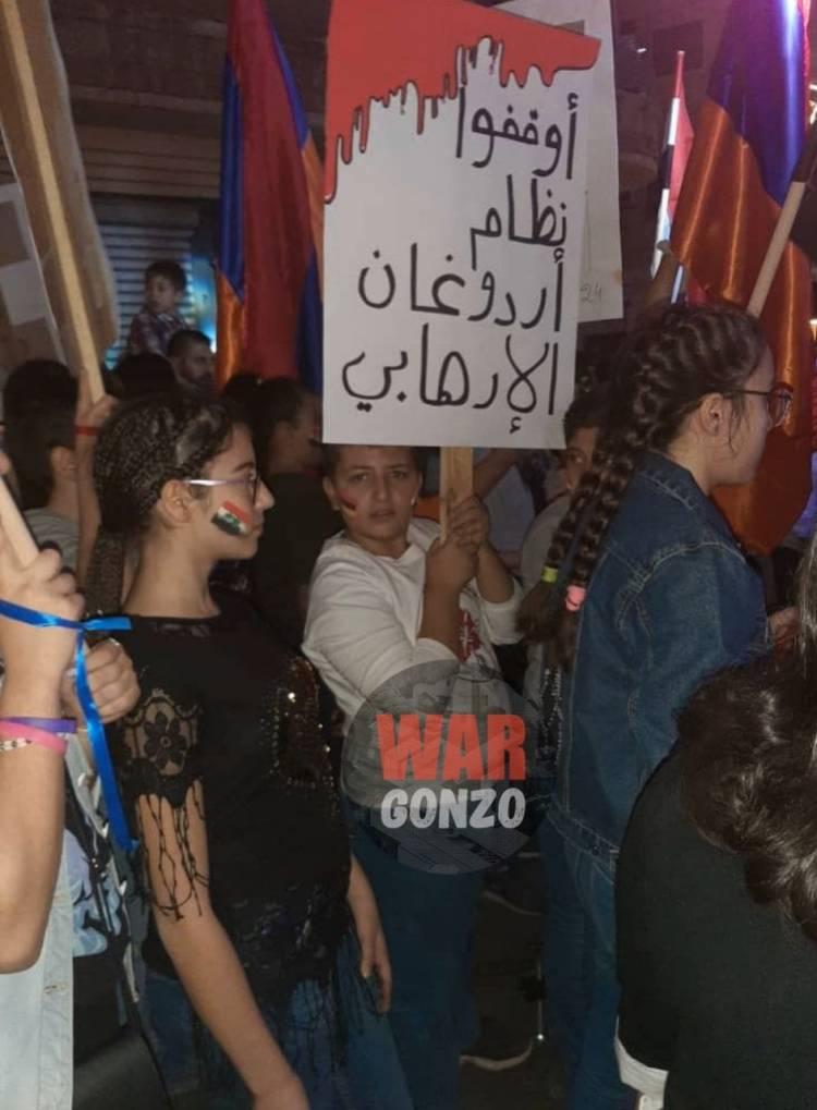 Սիրիայում տեղի է ունեցել Արցախին աջակցության մեծածավալ ակցիա. Wargonzo