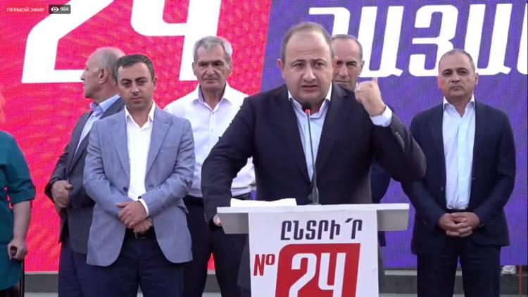 Ուղիղ. «Հայաստան» դաշինքի հանրահավաքը Գյումրիում