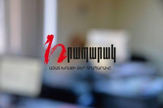 Զառա Մարգարյան